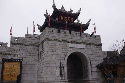 Old Town of Qingyan