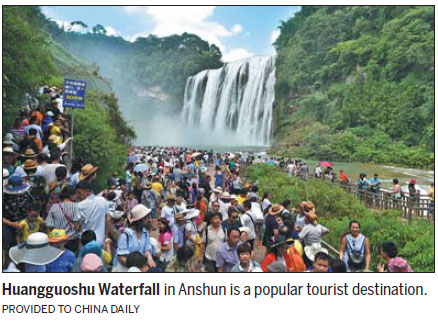 Waterfalls, caves, cool temperatures: Anshun an ideal summer vacation spot